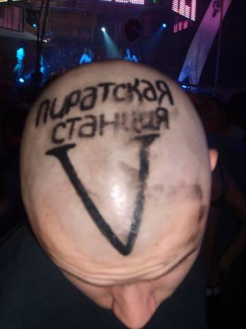 http://ravespb.ru/_ph/7/2/204432535.jpg